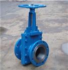 ZSK耐磨组合三片式矿浆阀