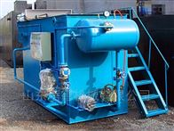 BDG塑料颗粒加工废水处理设备