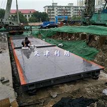 湖南汽车检测所专用地磅(100吨标准汽车衡价格)