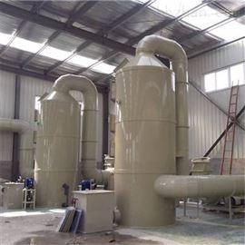 废气处理设备 洗涤塔 报价 安装 原理