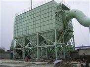 供应LFEF型玻纤袋式除尘器-河北科宇环保