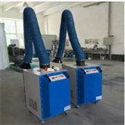 重庆除尘器厂家移动焊烟净化器打磨除尘设备