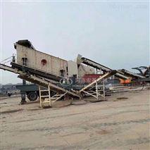 移動破碎機,國產建筑垃圾處理全套設備投資