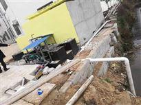 flYT-1515T每天医疗废水处理设备厂家
