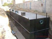 小医院污水处理设备选型