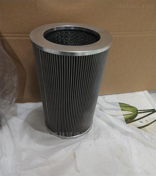 滤油机FL-152-370-0.5um液压油滤芯