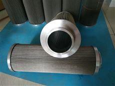 QF9732W25H1.OC-DQ汽轮机润滑油滤网QF9732W25H1.OC-DQ