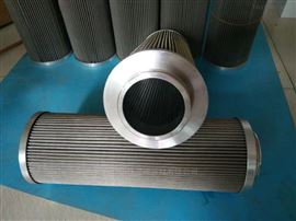 QF9732W25H1.OC-DQ汽輪機潤滑油濾網QF9732W25H1.OC-DQ