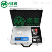 多功能重金属专用检测仪