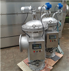dqds上海反冲洗过滤器厂家