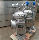 上海反冲洗过滤器厂家
