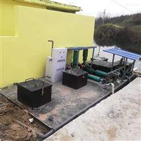 FL-AO-hb奶牛场PLC自动化养殖污水一体化设备
