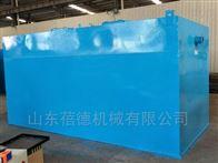 BD新农村生活污水处理设备