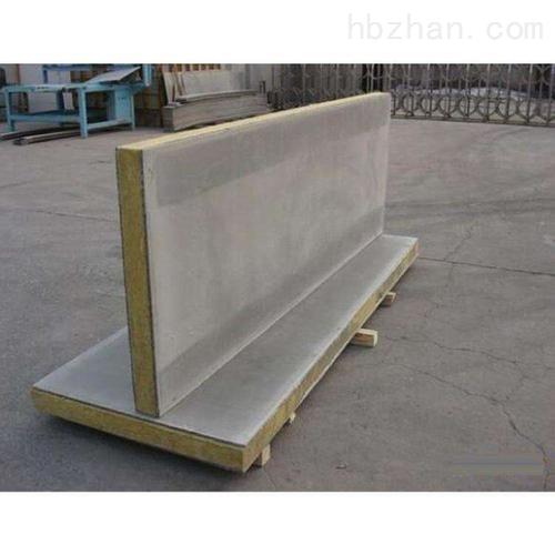 1200*600厂家直销砂浆抹面岩棉复合板
