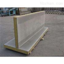 供應外牆防火保溫岩棉複合板