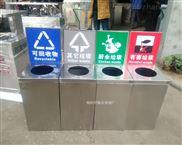 昆明不�袗�垃圾桶定制 環衛垃圾箱