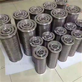 LY15/25两并联不锈钢滤芯