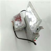 LED防爆应急照明灯|ZY8810|壁灯|