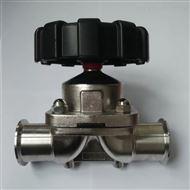 316L不锈钢卫生级盖米型快装隔膜阀