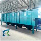 造紙廢水處理設備