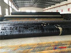 直埋式蒸汽钢套钢复合硅酸钙保温管*