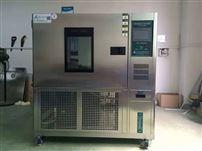 高低温试验箱,高温低温循环交变试验箱