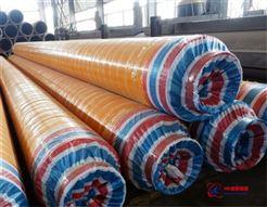 DN200玻璃钢架空保温管加工厂家