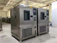 质检专用高低温交变温热试验箱