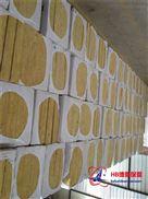 岩棉保温板国家标准
