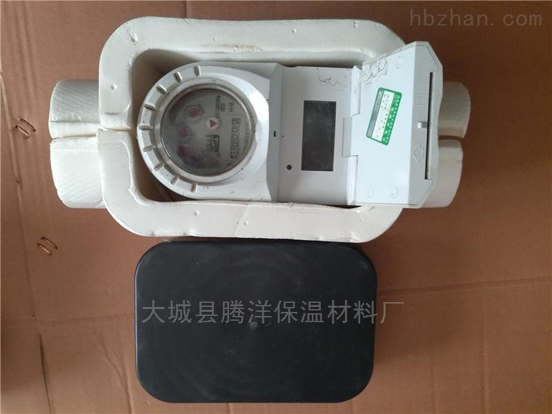 F300浙江省嘉興市水表保溫材料哪里有
