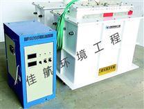 二氧化氯發生器(電解法)
