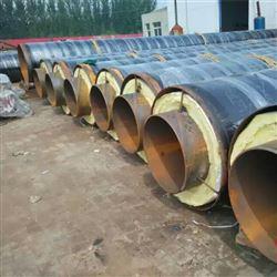 钢套钢蒸汽防腐保温管厂家