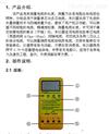 供应数字式电缆长度测量仪库号:M21125