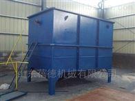 BDX工业废水斜管沉淀器
