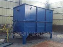 工业废水斜管沉淀器