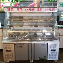 森加麻辣烫展示柜串串柜冒菜立式冷藏保鲜柜