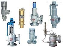 西安弹簧式天然气压缩机储罐安全阀