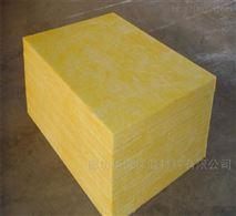 河南牆體保溫材料-國標岩棉板價格