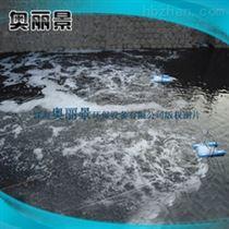 景观湖泊水解层式曝气机