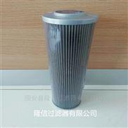 现货供应TLX309/180黎明液压油滤芯