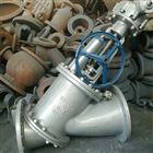 Y型料漿閥SFB545Y-25C