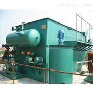 厦门大方海源供应浙江上海工业厦门污水处理 离子水处理设备 厦门工业废水处理