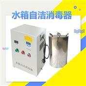 水箱消毒器