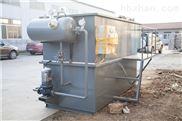 城镇污水处理设备上门安装
