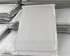 600*400*20mm晉中外牆STP板外牆專用廠家每天生產多少㎡