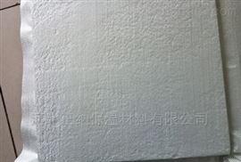 1200*600*10mm大同STP絕熱保溫板用於外牆*網上爆款產品