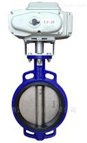 D971X電動對夾式軟密封蝶閥.