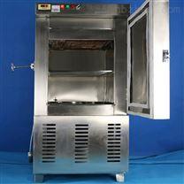 小型低溫試驗箱規格