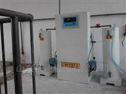 二氧化氯發生器betway必威手機版官網