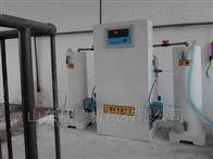 BDE二氧化氯发生器设备